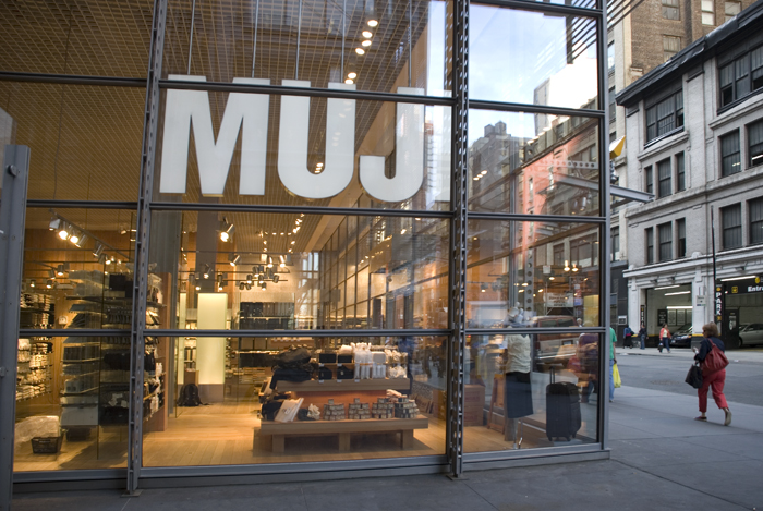 Muji store nyc exterior home voyeurs a peek into homes for Home good stores nyc