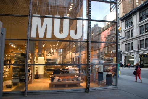 MUJI store on Times Square in NYC